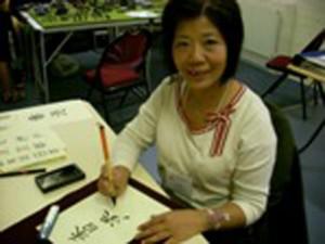 chiu writing
